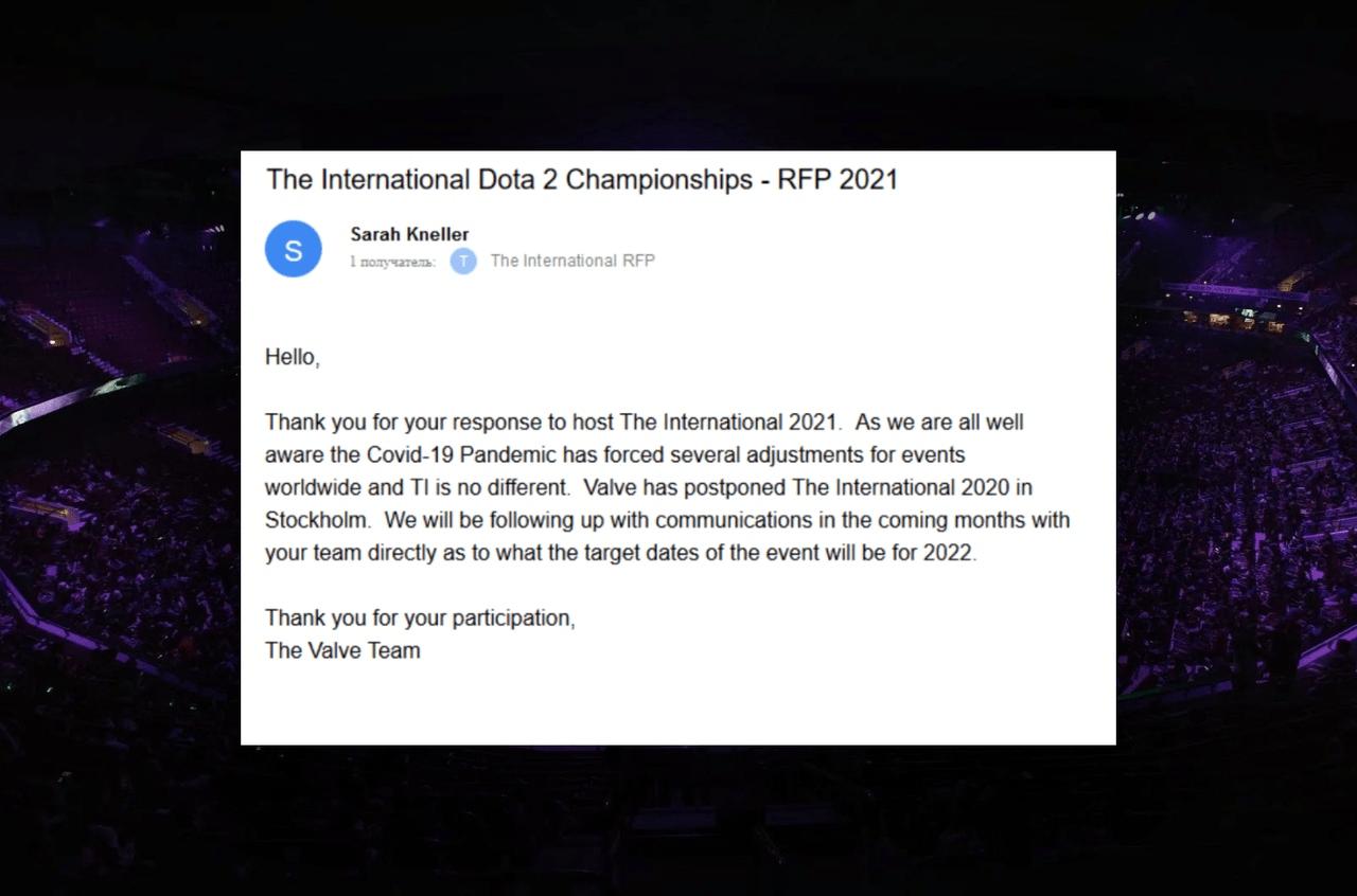 The International 11 проведут в 2022 году