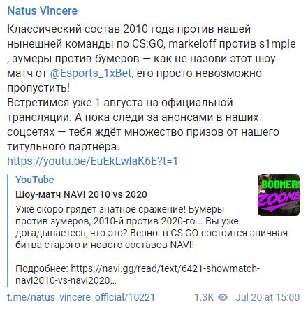 NAVI 2010 vs NAVI 2020 – самый ожидаемый шоу-матч в истории CS:GO состоится!