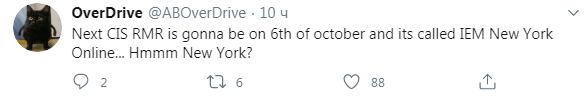 OverDrive: «Следующий RMR-турнир для СНГ состоится 6 октября и будет называться IEM New York Online»