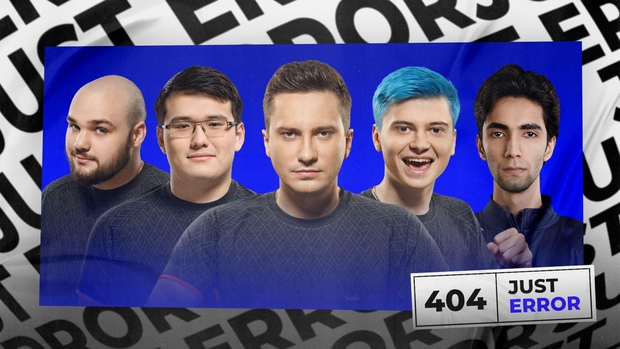 Групповой этап Epic League: результаты СНГ-команд и массовые переигровки