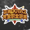 Asian DOTA2 Gold Occupation Invitational Competition S8 [GOIC]